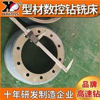 铝型材自动数控钻孔机