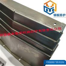 龙门铣床冷板伸缩钢板导轨防护罩上门测量