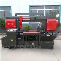 GB4260金属带锯床-厂家现货广速品牌