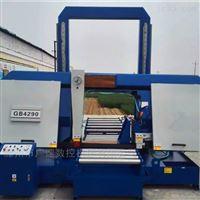 成捆钢材切削 gb4290金属带锯床 现货供应
