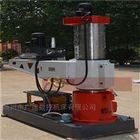 廠家批發 立式鑽床Z3063-20液壓搖臂鑽床