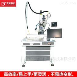 PW12251000W光纤连续平面激光焊接机