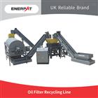 MSB-E1000英国品牌机油滤芯破碎生产线