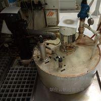 rfgl机床回液箱