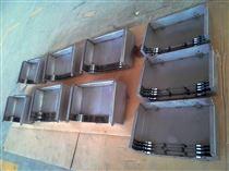 加工定制机床钢板导轨防护罩