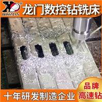 2600*500小型型材数控钻铣床