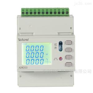 泛在电力物联网仪表  导轨式电力仪表