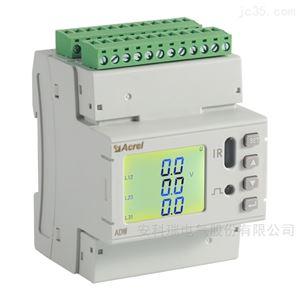 无线计量模块 电力智能物联网仪表  LCD显示