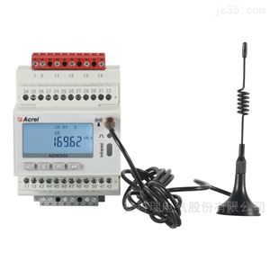 ADW300/2G2G多功能物联网电表 无线计量仪表