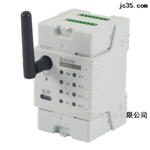 三相可编程智能电度表 环保专用仪表