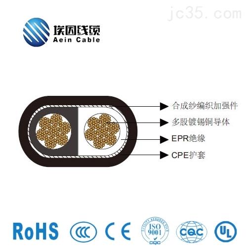 扁平移动CPE护套电缆2kV两芯2*4/0
