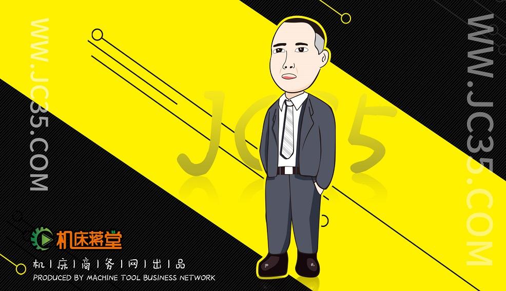 """机床""""蒋""""堂7:机床企业的网络推广之行业门户网站"""