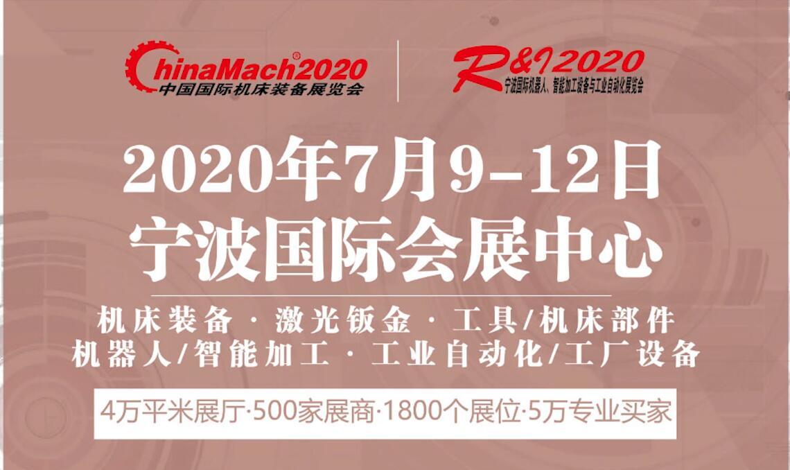 宁波best365亚洲版官网展盛大开幕 精彩瞬间不容错过