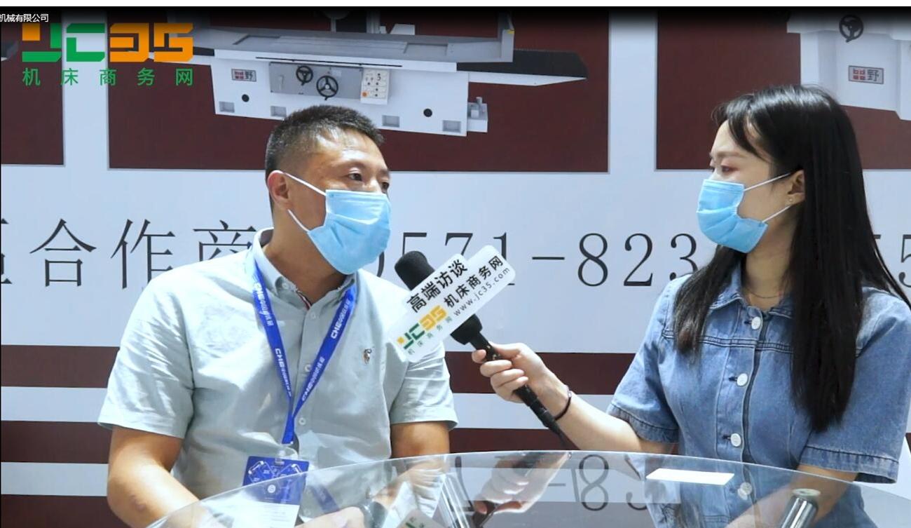 平野机械亮相CMEbest365亚洲版官网展 精工制造引众多关注