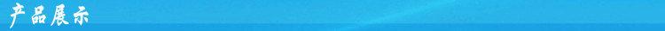 厂家定做钢制拖链 耐腐蚀钢铝拖链渗碳处理 机床穿线缆全封闭拖链示例图1
