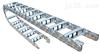 高强度整块式TL钢铝拖链