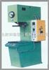 YH30系列質單柱液壓機